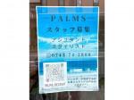 palms(パームス)