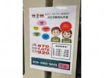 セブン-イレブン ハートインJR王寺駅北口店