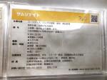 サムソナイトブラックレーベル 三井アウトレットパーク倉敷店