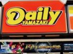 デイリーヤマザキ 信州山形店