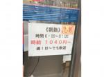 ローソン 武蔵中原駅北口店