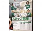 セブン-イレブン 武蔵中原駅前店