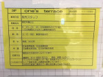 one'sterrace(ワンズテラス) イオンモール札幌発寒店
