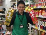 酒&業務スーパー 酒市場ヤマダ 北国分店