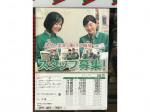 セブン-イレブン 松戸松飛台駅北店