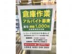 ハイファイ堂 大須本店