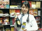 北野エースフーズブティック 玉川髙島屋店