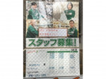 セブン-イレブン 神戸相生町5丁目店
