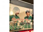 セブン-イレブン 川崎中原市ノ坪店