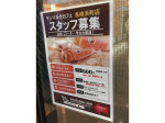 サンマルクカフェ 長崎浜町店