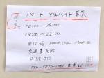 神戸ごはん 田中屋