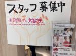 ファストネイル ツインズ町田店