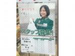 セブン-イレブン  茨木東奈良3丁目店