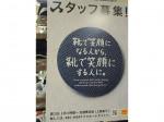 ABCマート 栄スカイル店