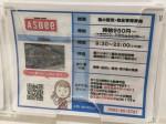 ASBee(アスビー) イオンモール東浦店