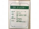ジュピター 新横浜プリンスペペ店