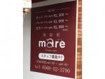 mare(マーレ) 勝川店
