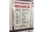 HAIR NACITA(ヘア ナシータ) ゆめタウン丸亀店