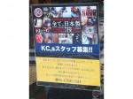KC,s TRADING POST ケイシイズ 堺店