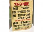 野菜の店 にしだ 和泉中央エコールいずみ店