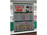 TAIRAYA 川島店
