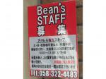 Bean's(ビーンズ) 岐阜店