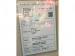 OUTSIDE THE BOX(アウトサイドザボックス) イオンモール堺北花田店