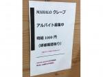 Mahalo クレープ&ジュース 東海通MEGAドンキホーテUNY店