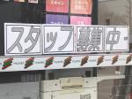 セブン-イレブン つくば松代店