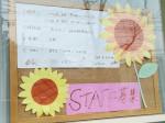 Cafe & Dining Flower/WARA