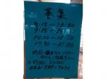 ほっともっと 高幡不動駅前店