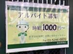 フレッシュネスバーガー 高田馬場店
