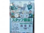 セブン-イレブン 結城小田林店