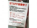 del-core 大須万松寺通店