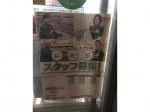 セブン-イレブン 日本橋横山町店