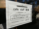 merry cafe(メリーカフェ)