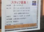 カフェ&バー 新橋グッディ