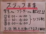 cafe de POLO(ポロ)