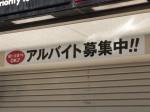 ピザーラ 井草店