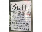 全席個室居酒屋 膳屋(zenya) 栄錦店