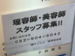 MASHU(マッシュ) 紙屋町店