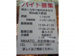 MIHATO(ミハト)文化村通り店