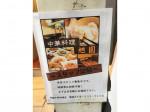 中華料理 旭園(あさひえん)