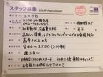 ユニクロ ミウィ橋本店
