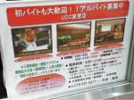 COMFORT(コンフォート) 神戸さんちか店