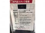 Lelice by X-SELL(レリス) ゆめタウン広島店