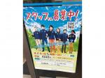 ファミリーマート 渋谷神山町店