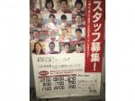 セブン-イレブン 渋谷富ヶ谷二丁目店