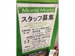マリアマリア 千種店
