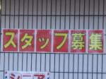 美容cut-A(カットエー) 鳩ヶ谷店